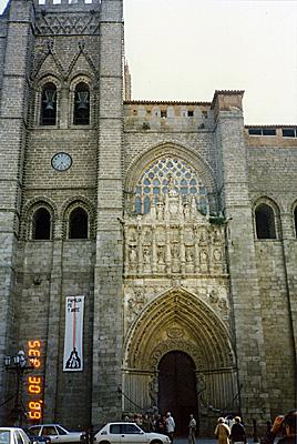 カテドラル Catedral